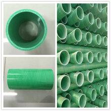 青岛玻璃钢电缆保护管生产厂家现场实拍高清图片图片
