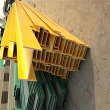 河北棗強玻璃鋼型材玻璃鋼拉擠型材生產加工廠家圖片