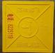 遼寧方形燃氣地磚玻璃鋼標識磚生產廠家