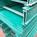 耐腐蝕玻璃鋼電纜橋架批發代理,電纜橋架廠家