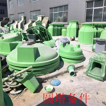 河南工业玻璃钢冷却塔哪里生产