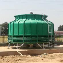 陕西圆形玻璃钢冷却塔哪里生产图片