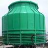 玻璃钢冷却塔哪里生产