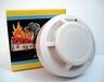 煙感報警器家用獨立煙感報警器泰和安感煙火災探測器型號參數價格