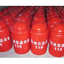 消火栓保温罩室外消火栓防冻罩图片