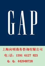 GAP验厂辅导SQP验厂SQP认证图片