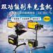 正品德国奥迈AM-983汽车刹车盘光盘机光碟机北京现货刹车盘修复机