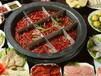 最新重慶火鍋底料價格