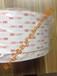 3M5915冲型/模切3M5915泡棉胶带