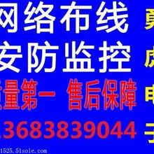 郑州安防监控安装:室内监控安装,校园视频监控,工厂视频监控图片