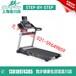 美国爱康跑步机10816内置IFIT高端超静音家用跑步机