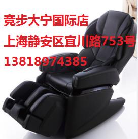 富士全新按摩椅JP1100脚部滚轮按摩更适合国人的按摩椅
