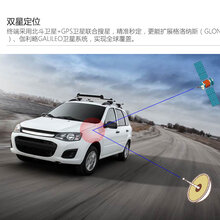 2019款T8车载北斗定位器GPS定位器北斗定位厂家