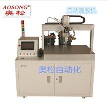 换能器自动涂胶机价格,换能器涂胶机介绍奥松AS-3315图片