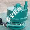 fwqb30-18矿用潜水泵涡轮潜水泵厂家参数