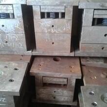 二手模具回收废旧模具铁回收价格