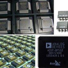 廈門音頻IC回收回收功放IC廈門軍工IC回收