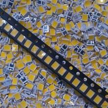 苏州led灯珠回收公司高价回收led贴片灯珠现金交易