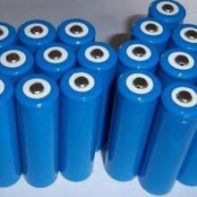 枣庄回收18650锂电池临沂高价18650电池回收