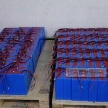 山东回收18650锂电池山东高价18650电池回收
