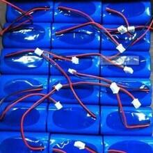 济宁18650锂电池回收厂家菏泽高价回收18650电池