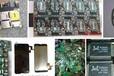 回收电子半成品,回收电子材料,回收电子产品,回收电子厂
