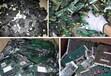 高价回收电子材料,高价回收电子废料,观澜电子料回收,广州电子料回收