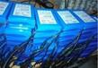 鑫富德收購18650電池,蚌埠18650鋰電池回收價格實惠