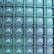 集成電路ic回收,集成電路芯片回收,濟南芯片回收,嘉定回收芯片