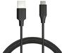 滁州數據線回收安全可靠,USB數據線回收