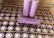 鑫富德收购18650电池,广州18650锂电池回收服务至上