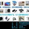 江苏苏州回收USB充电头批量收购USB充电头