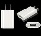 公司直接回收充电宝收购电脑电源-充电宝回收公司