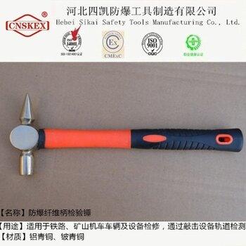 四凱廠家生產鋁青銅材質防爆塑柄油灰刀無火花工具品質保障