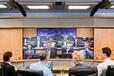 视频会议系统网络视频会议远程视频会议安装