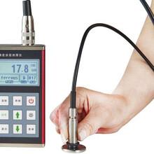 供应DCT800高精度涂层测厚仪