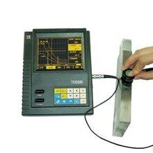 TUD220超声探伤仪,磁粉探伤仪价格/图片
