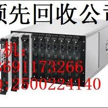 回收服务器网卡千兆网卡万兆网卡回收光模块等回收
