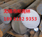 現貨9Cr18不銹鋼光亮棒無錫9Cr18Mo耐熱鋼廠家
