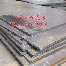 无锡SA516GR70容器板SA516GR70容器」板图片