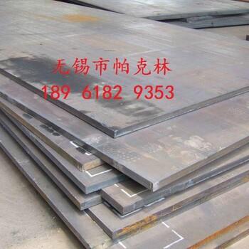 无锡SA516GR70容器板SA516GR70容器板
