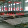 无锡SA516GR70容器板