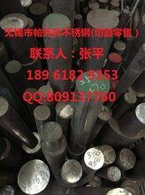 2507不锈钢圆棒无锡2205双相不锈钢不锈钢切割厂家图片