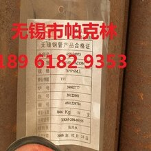 淮安ASMESA213-T11锅炉管T11合金管T22高压锅炉管图片