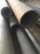 无锡A106B合金钢A106C合金钢管A106B锅炉合金钢