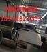 无锡SA201C合金钢SA201C合金钢管帕克林厂家电话