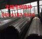 江阴市SA210C合金钢A210C合金钢管壁厚A210C合金管件