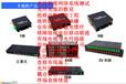 手机号一八零二九一零三四九九江南惠环水小金口监控、网络光纤焊接、光缆熔接