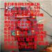 手机一八零二九一零三四九九监控网络蓝黄橙红黑色光纤缆焊熔接续茂名港南高州化州信宜