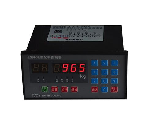 LN965A型配料控制器厂家